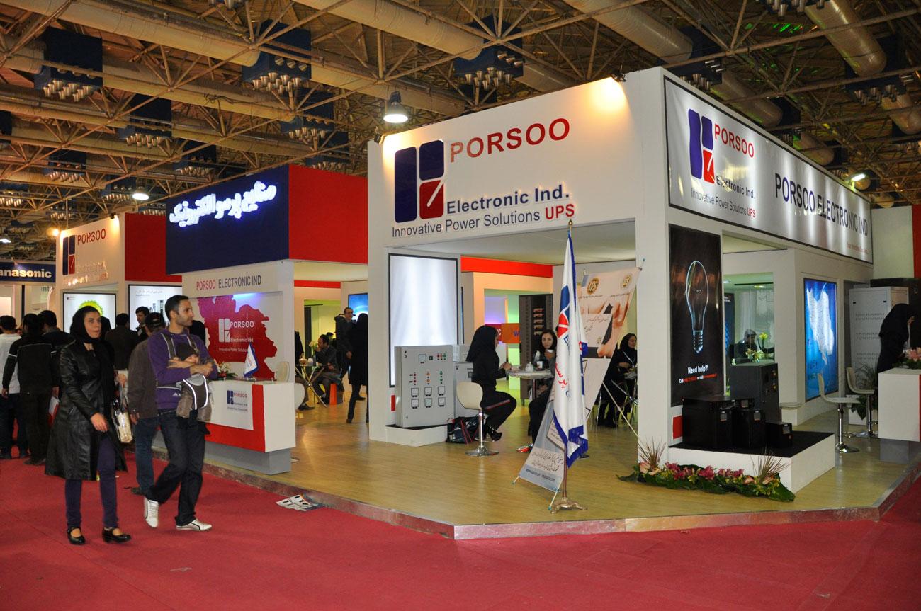 Photo of Porsoo Participating in ELECOMP 92 Exhibition