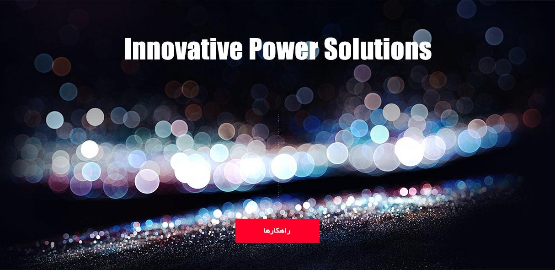 پرسو الکترونیک ارائهدهنده راهحلهای نو در صنعت یو